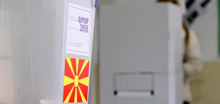 Seçim Bölgelerinin Yapılandırılması, Siyasetin Yeni İhtilaf Konusu..