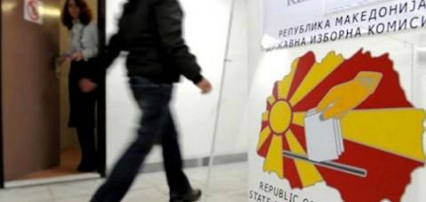 DSK'dan Seçim Öncesi İki Önemli Karar..