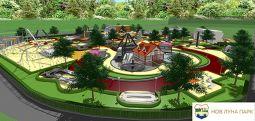 Skopje to get new amusement park