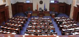 MPs elect deputy ministers in new government (UPD)