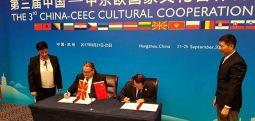 Bashkëpunim kulturor mes Maqedonisë dhe Kinës