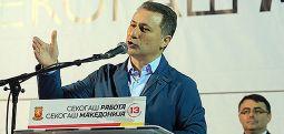 Gruevski: Seçimlerin ilk turunda büyük çapta usulsüzlükler yaşandı