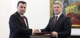 Cumhurbaşkanı İvanov ve Başbakan Zaev Yunanistan'a taziye mesajı ilettiler