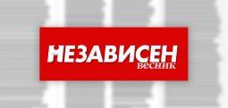 Yunan Ajansı Makedonya'da gazete çıkaracak