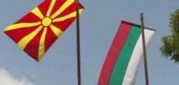 Ratifikohet marrëveshja e fqinjësisë së mirë Maqedoni-Bullgari