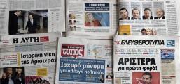 Yunan medyasında gündem isim sorununa ilişkin müzakere maratonu..