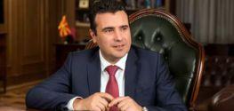 FOTOĞRAF | Başbakan Zaev isim sorununda son durumu değerlendirdi..