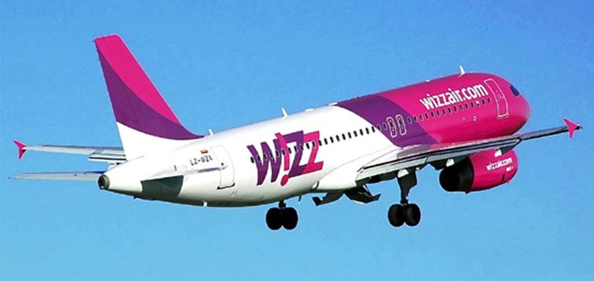 Wizz Air Introduces Skopje Budapest Flight