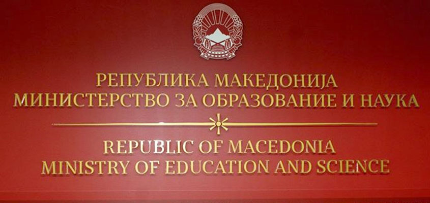 Education Ministry: External testing is revoked