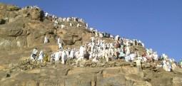 Zbulesa hyjnore në malin Hira