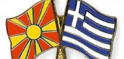 Mediat greke për vizitën e Hahn dhe Mogherini në Maqedoni: 'Optimizëm në Bruksel për zgjidhjen e çështjes së Shkupit'