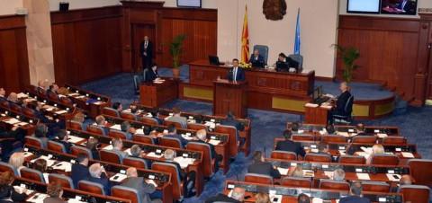 'Maqedonia është e inkurajuar t'i vazhdojë reformat'
