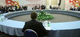 Balkan Cumhurbaşkanları Üsküp'te buluştu..