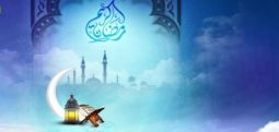Ramazan'a hazırlanalım!