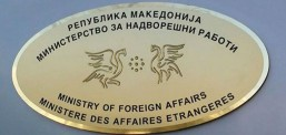 Türkiye Büyükelçiliği heyetini Dışişleri Bakanlığı'na çağıran Makedonya, Yahya Kemal öğrencilerine terörist iftirasına tepki gösterdi..