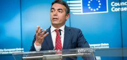 Dimitrov: Avrupa Birliği'nden müzakere tarihi bekliyoruz..
