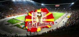 Финалето на Купот на Македонија ќе биде пренесувано и на знаковен јазик
