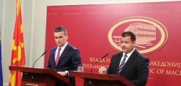 Бошњаковски: Ставот на Владата за името останува ист