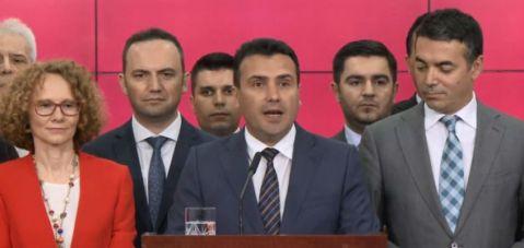 Makedonya'nın yeni ismi 'Kuzey Makedonya Cumhuriyeti'