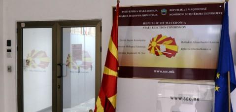 HABER ANALİZ   Referandum öncesi Devlet Seçim Kurumu ve seçim sistemine ilişkin tartışmalar alevlendi..