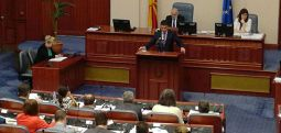Parliament to ratify Macedonia-Greece name deal on Wednesday