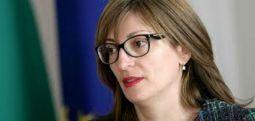 Zaharieva: Gelecek hafta Makedonya'nın müzakerelere başlaması için yeşil ışık yakılacak..