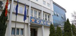 LSDM: Marrëveshja është akt patriotik, VMRO të jep mbështetje