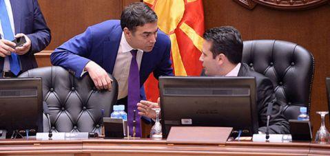 Zaev ve Dimitrov İvanov'a tepkili: Makedonya'nın geleceğini kimse engelleyemez..