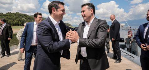 """""""Kuzey Makedonya""""nın Avrupa yolculuğu başladı.."""