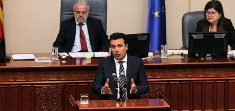 Zaev: We should not miss the historic chance