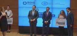 EUR 10,5 million in grants for domestic companies