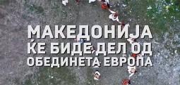 Qeveria me fushatë informative dhe promovuese për referendumin