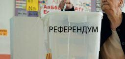 ДИК примила 862 пријави за гласање од иселениците, најмногу од Берн