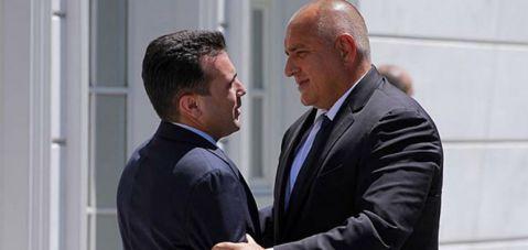 Кој и зошто сака да ги скара Македонија и Бугарија