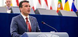 MANŞET| Zaev Avrupa Parlamentosu'nda Makedonca konuştu: Kuzey Makedonya NATO ve AB üyesi olacak..