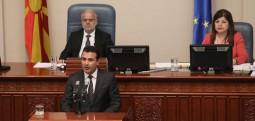 Zaev bën thirrje për pajtim pas 27 prillit dhe u bëri thirrje deputetëve të votojnë për ndryshimet kushtetuese