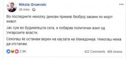 Makedonya eski Başbakanı Gruevski Macaristan'a iltica etti..
