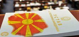 Anayasa değişikliklerine ilişkin tartışmalar sona erdi, herkes görüşünü açıkladı..