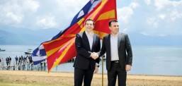 Makedonya'nın adı 'Kuzey Makedonya' olarak değişti, NATO ve AB üyeliğinin yolu açıldı..