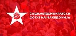 LSDM: Anëtarësimi në NATO dhe BE, e bën Maqedoninë atraktive për turistët