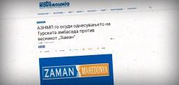 Makedonya Ulusal Yazılı Basını Koruma Derneği: Türkiye Büyükelçiliği'nin ZAMAN'a ilişkin 'terörist' iddialarını kınıyoruz..