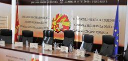 Devlet Seçim Kurulu Cumhurbaşkanlık seçimleri için hazır