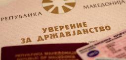Endişe verici istatistik: 5 yıl içinde 7 binden fazla kişi Makedonya vatandaşlığından vazgeçti