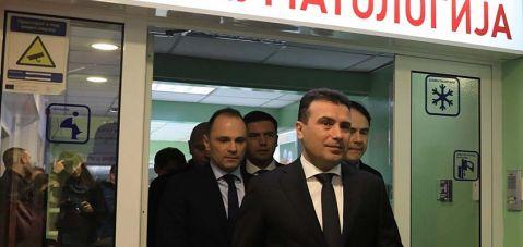 Başbakan Zaev Hastaları ve aileleri ziyaret etti