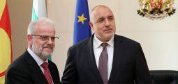 Средба на Џафери со бугарскиот премиер Борисов