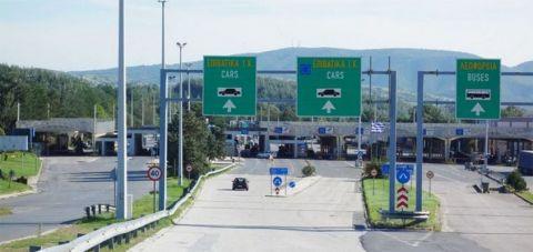 Од полноќ македонските граѓани во Грција влегуваат само со пасош