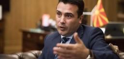 Амнестиите се завршена работа, тврди Заев