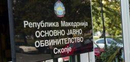 PTHP: Nuk është rrezikuar e drejta e pensioneve e të siguruarve në Maqedoni