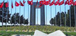 18 Mart Şehitleri Anma ve Çanakkale Zaferi'nin 104. yılı