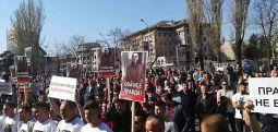 Протест пред судот за затворската казна на Абдулфета Алими
